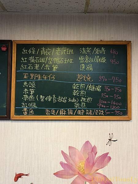 阿燦師&我家小廚房&興蓬萊 004.JPG