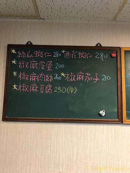 阿燦師&我家小廚房&興蓬萊 005.JPG