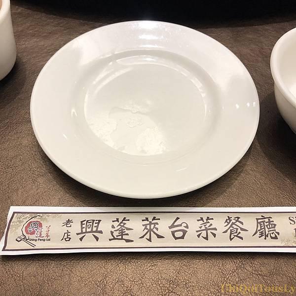 阿燦師&我家小廚房&興蓬萊 042.JPG