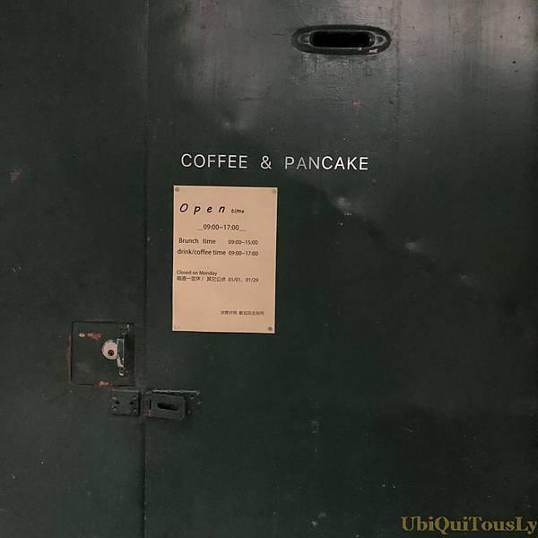 鬼咖啡&烏邦圖 080.JPG