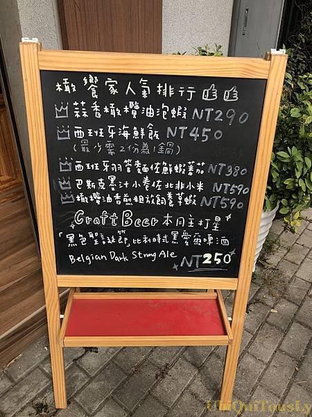 鬼咖啡&烏邦圖 030.JPG
