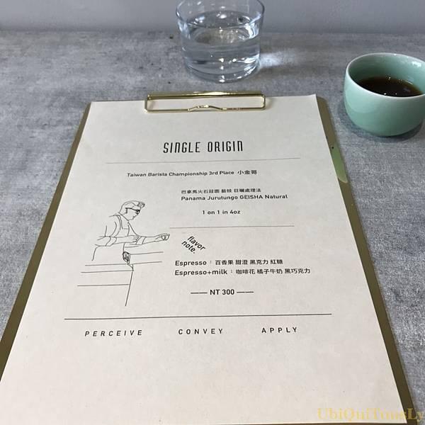 鬼咖啡&烏邦圖 025.JPG
