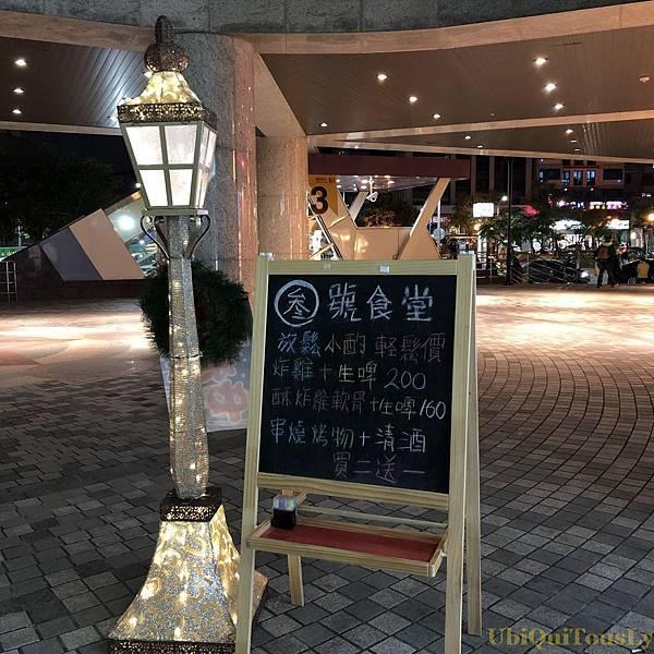 日本中部長野北陸旅遊精品書112-221 052.JPG
