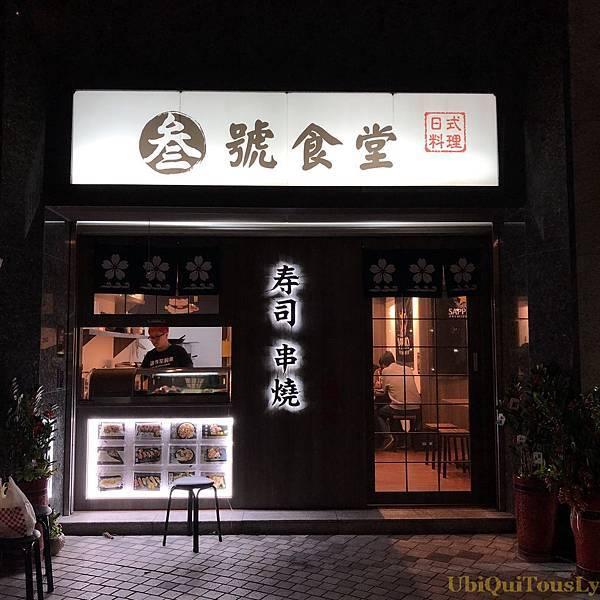 日本中部長野北陸旅遊精品書112-221 051.JPG