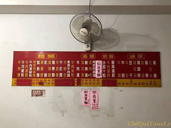 微風南山&鮨をう&flaflatutu&我家小廚房 003.JPG