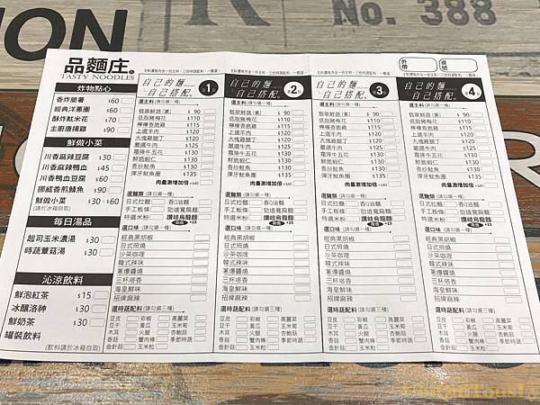 微風南山&鮨をう&flaflatutu&我家小廚房 011.JPG