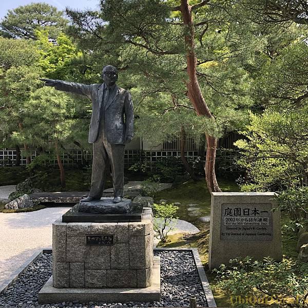 20190420-26岡山進福岡出 173-1.JPG