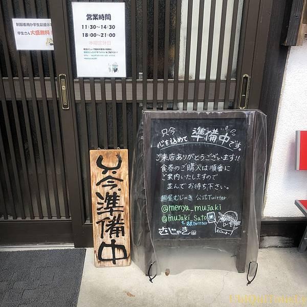 2019.09.17-29涵館東京慶生之旅 044.JPG