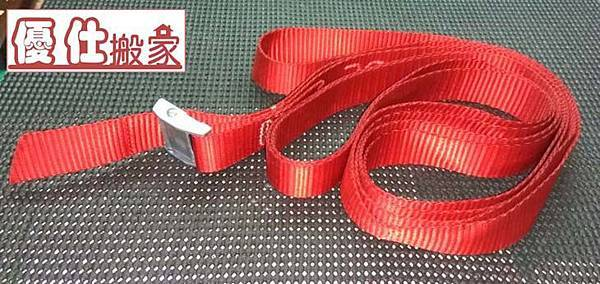 Article_for_consumer2P3rope.jpg