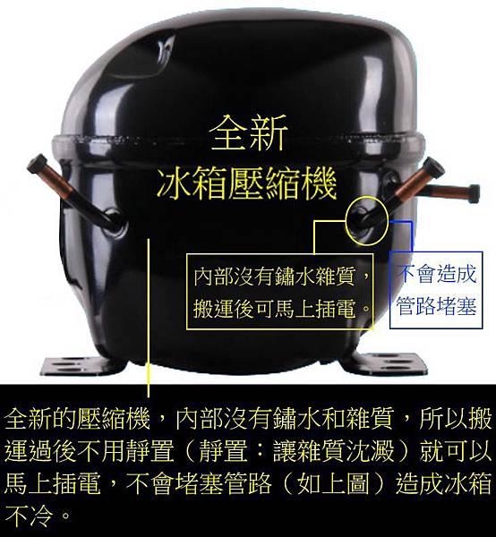 Article_for_consumer2P10fre_compressor.jpg