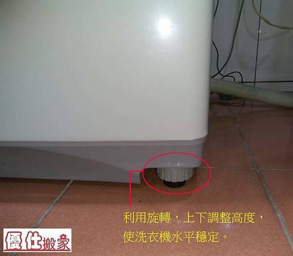Article_washing machine settingP5.jpg