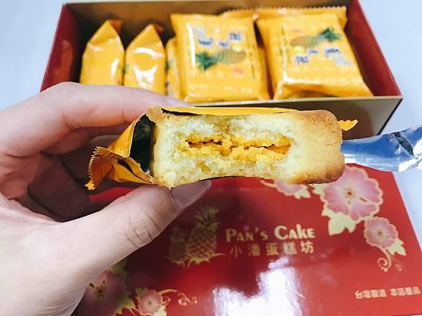 小潘蛋糕坊