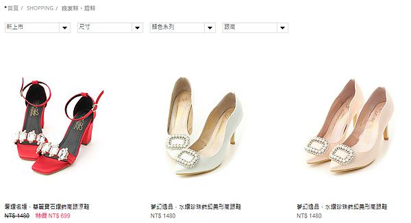 wedding shoes.png