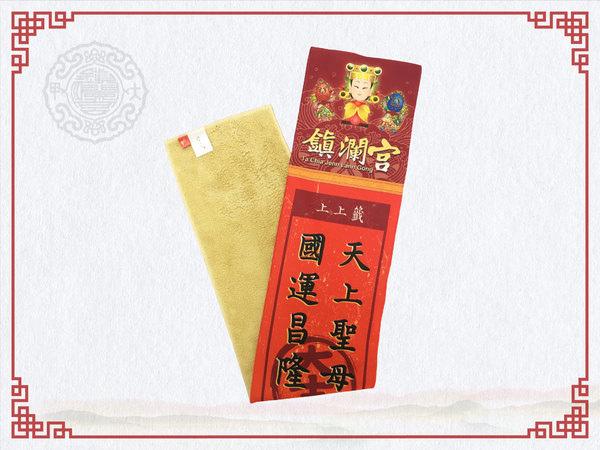 國運昌隆_cb75d6f4e030f7f862f4.jpeg