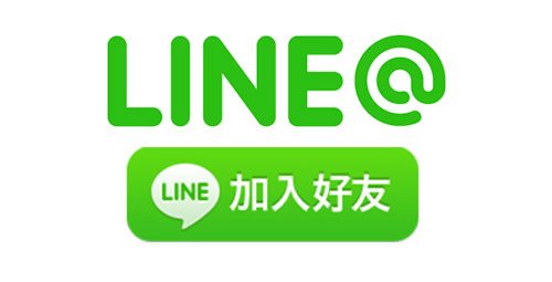 line-marketing-software-people-you-might-know.jpg