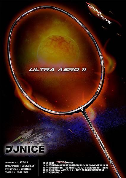 02ULTRA AERO 11(鋒速11)_190130_0002.jpg