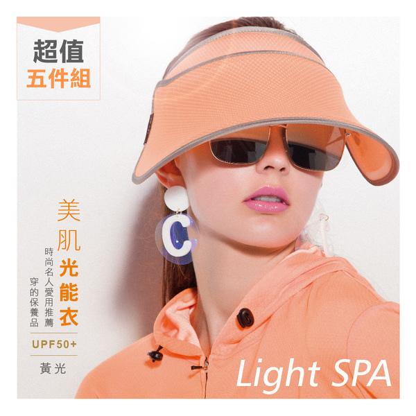 light spa1.jpeg