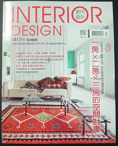 Interior Design-話品味
