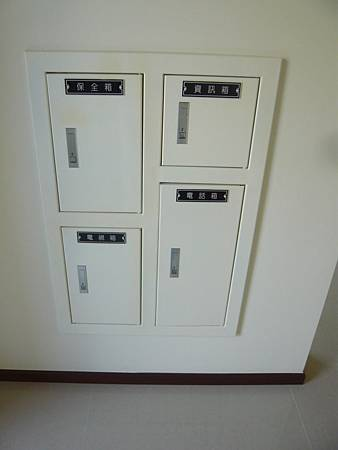 P1060852