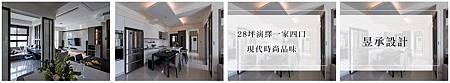 201611設計家banner
