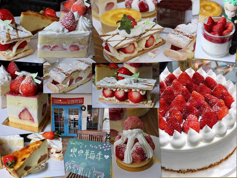 蛋糕拼貼1