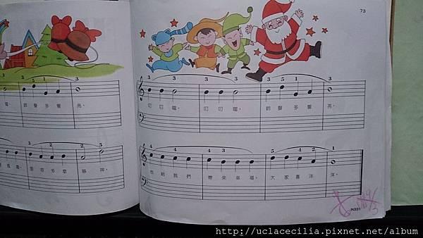 哥哥初學鋼琴課用書