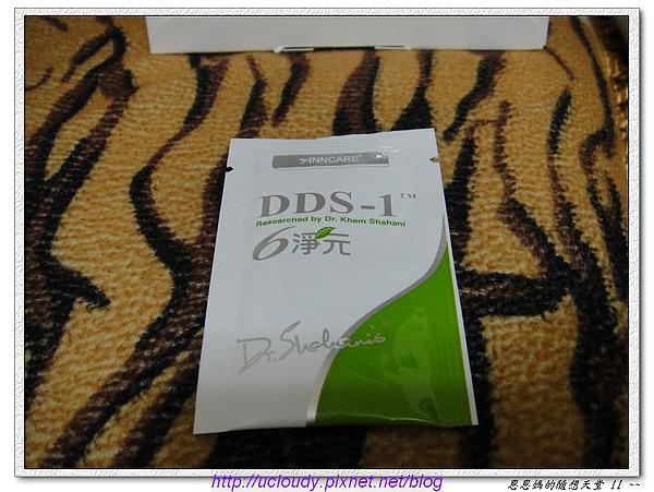 DSC01886.JPG