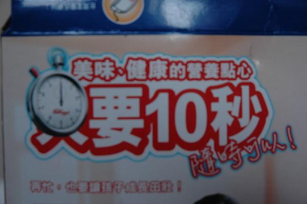DSC_7678.JPG