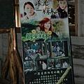 DSC_5553.JPG