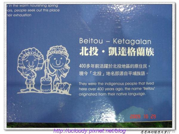 DSC06697.JPG