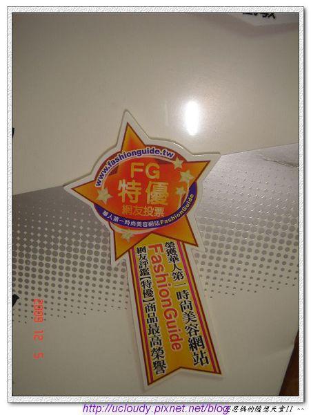 DSC07609.JPG