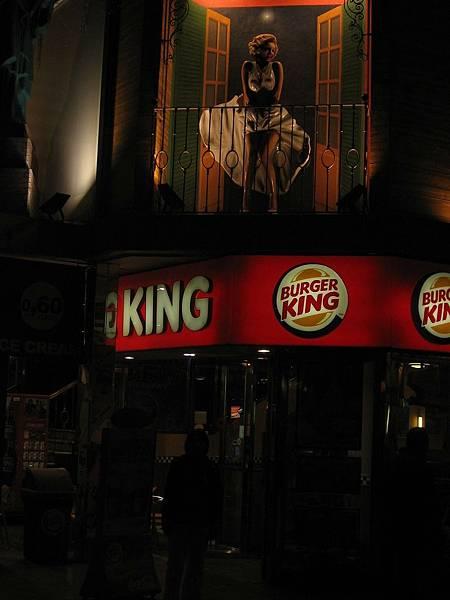 快來看!讓我們為漢堡王的網路行銷計畫喝采!
