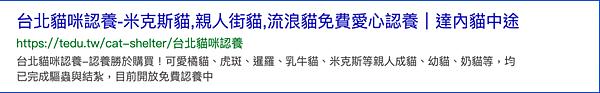 seo-page-title.jpg