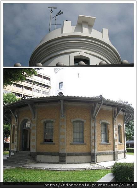 氣象博物館