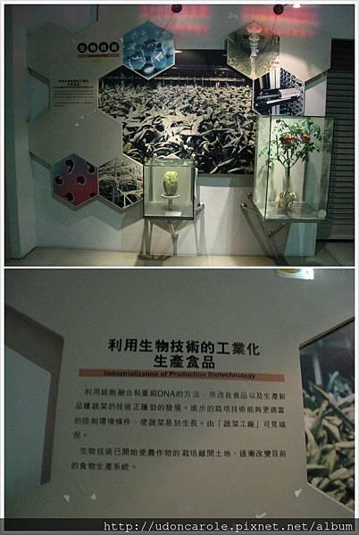 生物技術工業化