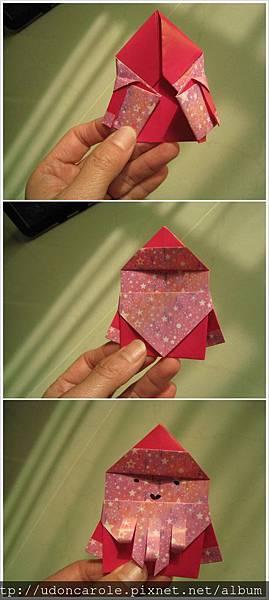 聖誕老人摺紙完成圖.jpg