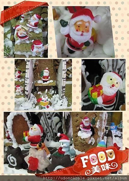 糖果屋的聖誕老公公.jpg