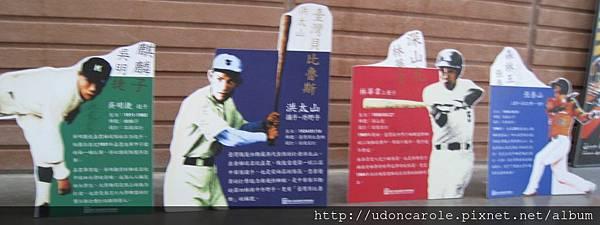 棒球展劇照.jpg
