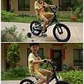 騎腳踏車哥哥