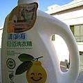 洗衣精產品