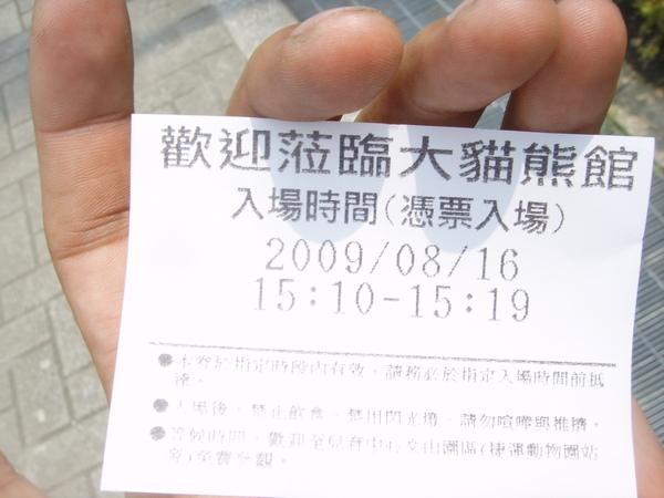 SSL17802.JPG
