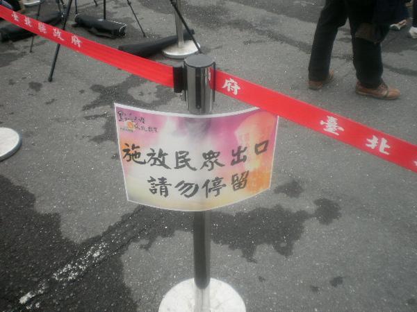 放天燈會場 (1).JPG