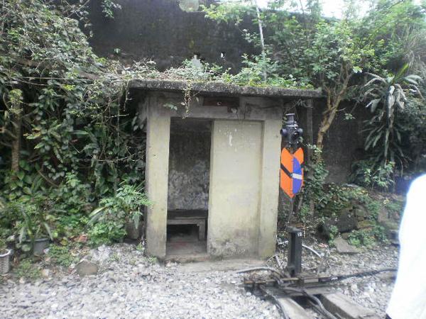 十分車站 (36).JPG