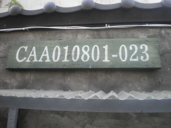 P2220238.JPG