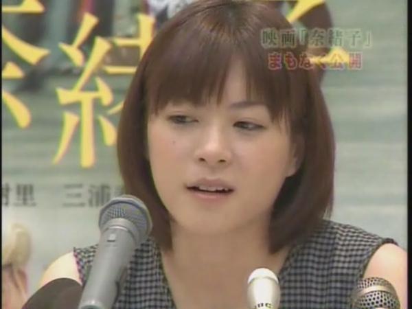 20080211 KTNスーパーニュース 奈緒子完成会見 (上野樹里)[(000202)11-58-50].JPG