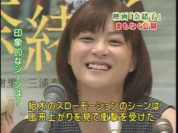 20080211 KTNスーパーニュース 奈緒子完成会見 (上野樹里)[(001702)12-02-03].JPG