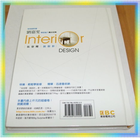 介紹好書2.jpg