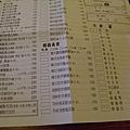 韓式美食菜單2.JPG