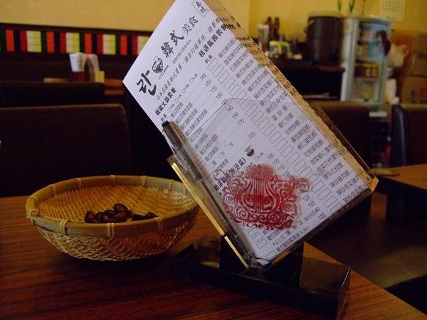 韓式美食桌面.JPG