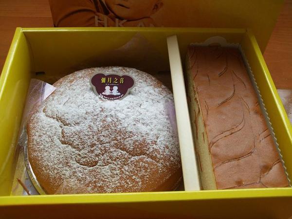 彌月蛋糕2.JPG